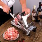凍肉羊肉卷切片機家用手動肉卷切肉機切肉片機刨肉機切肉神器切片