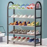 鞋架 簡易鞋架家用多層經濟型宿舍門口防塵收納鞋櫃省空間小號鞋架子T 2色