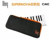 【非凡樂器】CME Xkey 25鍵控制鍵盤專用琴袋