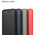 King*Shop~Asus華碩ZenFone3S max荔枝紋皮紋全包ZC521TL TPU手機軟殼保護套