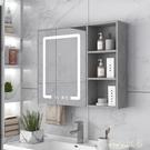 智慧浴室鏡櫃防霧掛牆式鏡櫃衛生間除霧梳妝台收納實木帶燈鏡櫃「時尚彩紅屋」