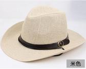 西部牛仔帽子禮帽爵士帽遮陽帽太陽帽草帽沙灘帽 免運