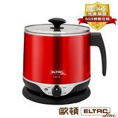(2入一組)ELTAC歐頓 2.2公升雙層防燙不鏽鋼美食鍋 EBK-09【福利品】