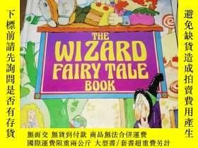 二手書博民逛書店The罕見Wizard Fairy Tale BookY393584 不祥 不祥 出版2000