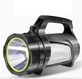 手電筒充電超亮多功能戶外氙氣燈手提探照燈打獵W特種兵 全館免運