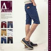 工作短褲【A1358】 韓國春夏繽紛馬卡龍彈力休閒短褲6色(有加大尺碼)