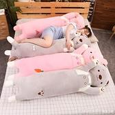 睡覺夾腿抱枕長條枕大靠墊枕頭可愛床頭可拆洗男女生床上圓柱靠枕 618購物節 YTL