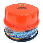 黑珍珠超元素抗塵水珠蠟-深色車 (打蠟|鍍膜|防潑水)【亞克】