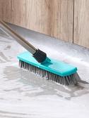 加寬長柄浴室刷子硬毛瓷磚地磚刷 地板刷衛生間地板清潔刷 微愛家居