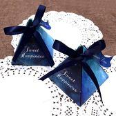 春季上新 歐式結婚喜糖盒子 創意星空婚禮三角喜糖包裝紙盒子個性婚慶用品