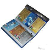 108位卡包大容量 信用卡名片身份證件夾多卡位 方便 道禾生活館