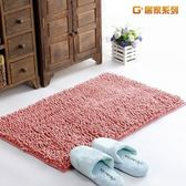 【G+居家】超細纖維長毛吸水止滑墊 40x60cm -粉嫩紅