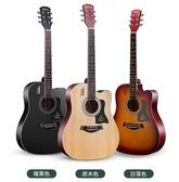 吉他 樂氏民謠單板吉他初學者學生女男新手入門練習木吉他38寸41寸樂器 WJ 中秋節