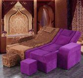 電動沙發 可躺沙發美甲沙發沐足沙發足療沙發洗腳沙發足浴沙發美甲椅躺椅 莎瓦迪卡