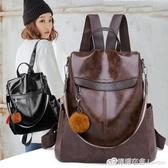 後背包 後背包女新款時尚百搭韓版潮流女士背包大容量軟皮旅行小書包 618購物節