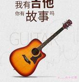 民謠大吉他初學者學生用41寸成人男女入門自學彈唱款樂器 DR27003【Rose中大尺碼】