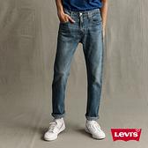 Levis 男款 502 Taper 上寬下窄牛仔褲 / Lyocell天然環保纖維 / 彈性布料