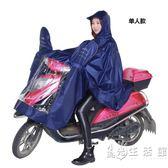 成人雨披摩托車騎行雨衣雙人電動車電瓶車加大情侶雨披男女