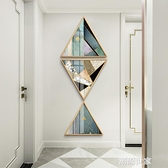 年年有魚輕奢豎版走廊過道入戶玄關裝飾畫客廳三角形餐廳壁畫掛畫MBS『潮流世家』