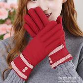 女士手套冬季保暖加絨加厚韓版學生騎車防風觸屏防滑防羽絨棉手套 可可鞋櫃