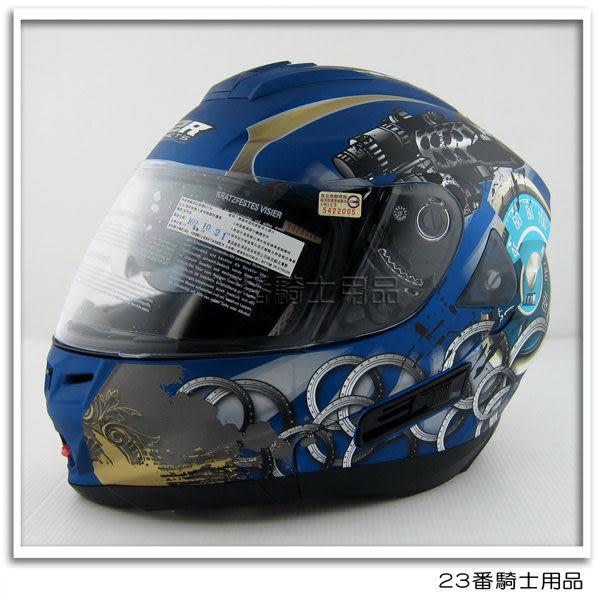 【M2R OX2 OX-2 全罩 安全帽 可樂帽 #3 時速錶 消光藍/銀】 內襯全可拆、免運費