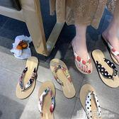 拖鞋 2019夏季新款夾趾女沙灘人字拖外出百搭韓國時尚平跟涼拖鞋潮『鹿角巷』