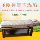 美容床高檔彈簧墊美容床美容院專用理療按摩床家用實木美容推拿床WY  交換禮物熱賣