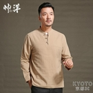 棉中國風復古長袖T恤立領唐裝男中國風青年古裝中式 【快速出貨】