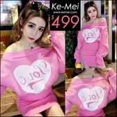 克妹Ke-Mei【ZT56212】korea芭比甜心風字母性感露肩刷毛寬羅紋包臀洋裝