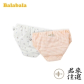 女童內褲棉三角女孩短褲兒童寶寶底褲褲衩印花【君來佳選】