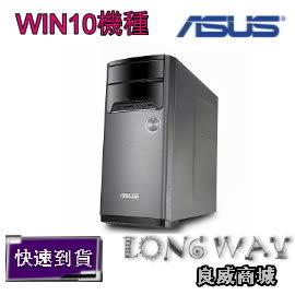 WIN10機種~ ASUS 華碩M32CD-0021A640UMT 6代i5四核Win10電腦 (I5-6400/4G/1TB )