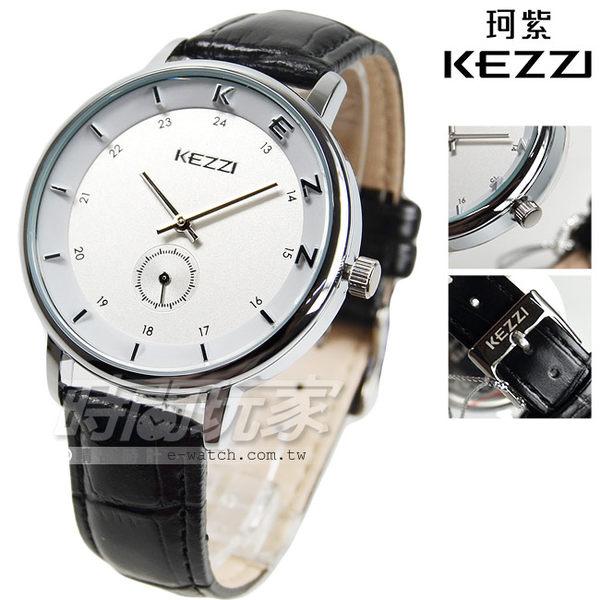 KEZZI珂紫 LOGO時刻小秒盤設計腕錶 情人對錶 情侶對錶 皮革錶帶 白色 KE1433黑大+KE1433黑小
