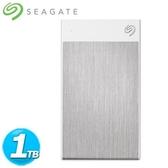 Seagate希捷 Backup Plus Ultra Touch 2.5吋 1TB 晨霧白(STHH1000301)