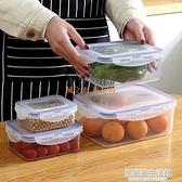 保鮮盒 保鮮盒可微波加熱冰箱食物收納塑膠密封透明便當盒帶餐飯盒【風之海】