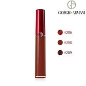 Giorgio Armani 亞曼尼 奢華絲絨訂製唇萃 威尼斯日落暖棕系列 #206 #208 #209【SP嚴選家】