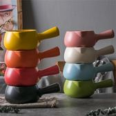 日式陶瓷奶鍋湯鍋不粘鍋小砂鍋熱牛奶煮粥泡面鍋寶寶輔食小鍋燉鍋 格蘭小舖