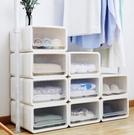 衣服收納箱塑料儲物箱整理箱衣櫃抽屜式收納...