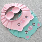 寶寶洗頭神器洗頭帽防水護耳兒童浴帽嬰兒洗澡帽小孩洗發帽可調節