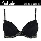 Aubade-拉貝爾海盗B-D印花蕾絲有襯內衣(黑)CA