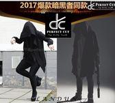 連帽外套 披風外套 暗黑系巫師同款《P0067》