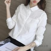 純棉白襯衫女長袖春秋2020新款韓版寬鬆洋氣職業裝襯衣上衣打底寸 後街五號