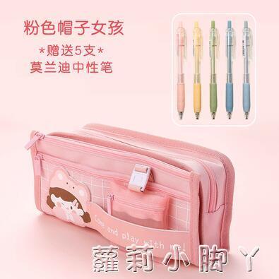 大容量女孩筆袋可愛ins日系文具袋小學生女童鉛筆盒2020新款流行 蘿莉新品
