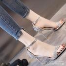 新款性感一字帶亮片細跟羅馬高跟鞋水晶百搭氣質涼鞋婚鞋 居樂坊生活館