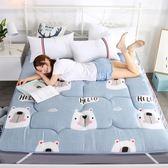 雙12購物節床墊1.8m床雙人墊被1.2米單人學生宿舍海綿榻榻米折疊1.5床褥子 法布蕾輕時尚igo