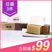【任3件$99】南王 抹草皂/檀香皂/蘋果花語皂(100g) 3款可選【小三美日】沐浴肥皂