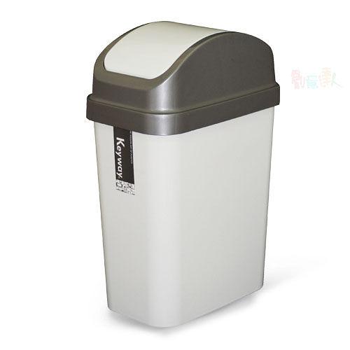 《真心良品》10公升附蓋垃圾桶(3入)
