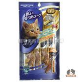 【寵物王國】魔法村Pet Village/PV貓專用化毛配方慕斯泥(鮪魚+蟹肉)14gx4入