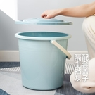 水桶 水桶手提帶蓋塑料桶家用廚房宿舍儲水用加厚大號洗車多功能家務桶
