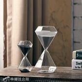 現代簡約臥室書房辦公室酒店家居客廳裝飾品 玻璃沙漏擺件 igo辛瑞拉