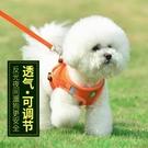 牽引繩 背心式狗狗牽引繩泰迪小型犬比熊博美胸背帶小狗幼犬遛狗繩狗鏈子